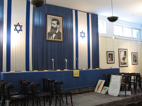 independence hall - Israel